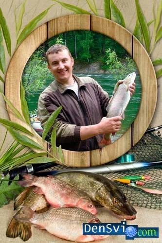 Вставить, открытка шаблон на день рождения рыбаку