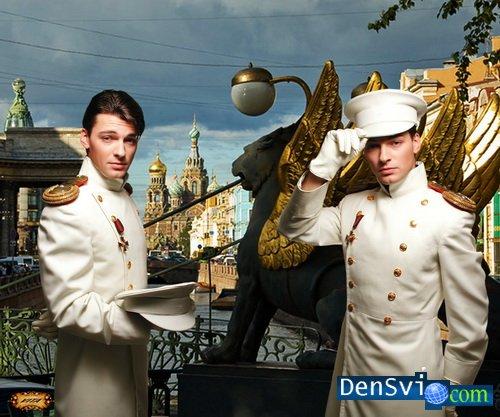 Фотошаблон русские офицеры