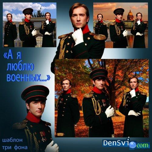 Мужские костюмы фотошопа русские