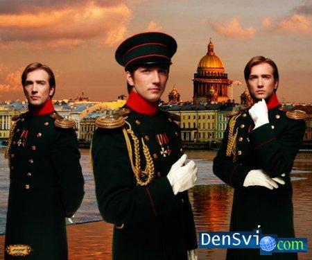 Фотошоп русские офицеры 2 часть