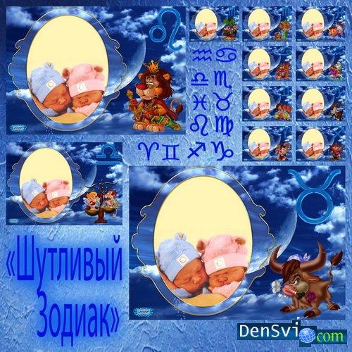 картинки со знаком зодиака тельца