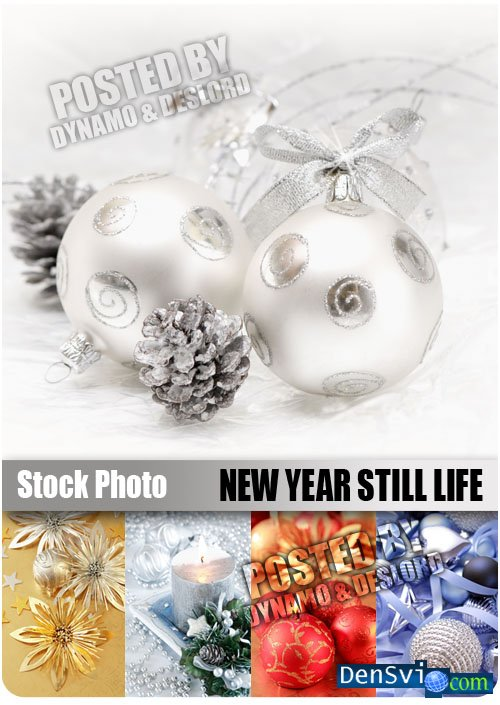 Фоны фотошопа новый год