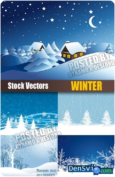 зима клипарт: