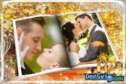 Рамочки для оформления фото - Осенний журнал Несколько вариантов PSD