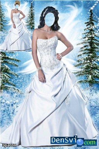 Шаблоны фотошоп – зимняя нимфа