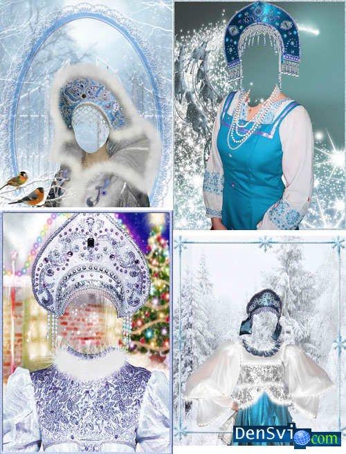 Pobedpixcom / одежда снегурочки фотошоп