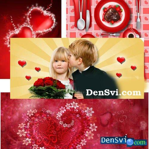 Фоны photoshop валентиновская романтика