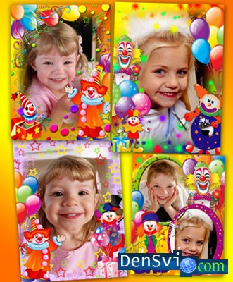 Для фотошопа детские любимый цирк