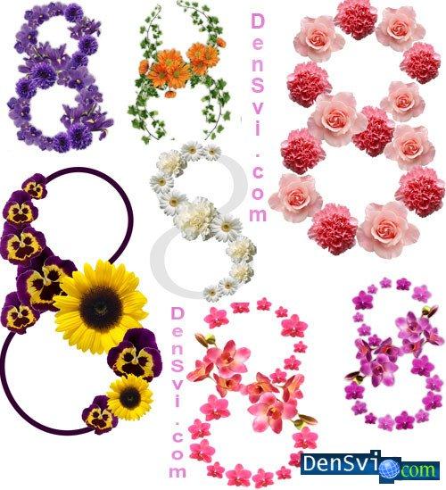 Семь цветочных восмёрок - 8 Марта » Всё для Фотошопа - фоны ...