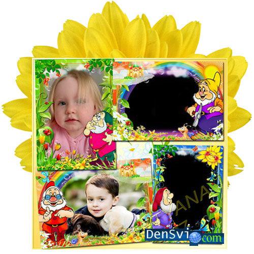 Детские рамки для фотошопа затейники
