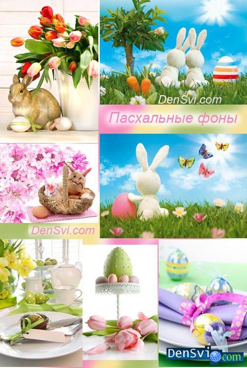 Вставить свое фото в открытки онлайн бесплатно