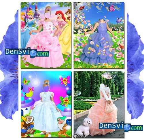 Авторские шаблоны фотошоп принцессы