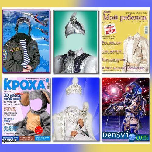 Шаблоны фотошопа детские коллекция