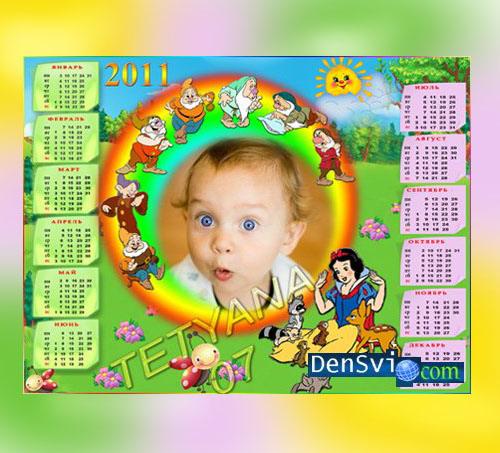 Рамка для фотошопа детская сладких