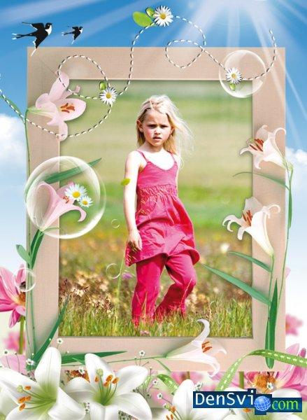 Рамка фотошоп детская незабываемая