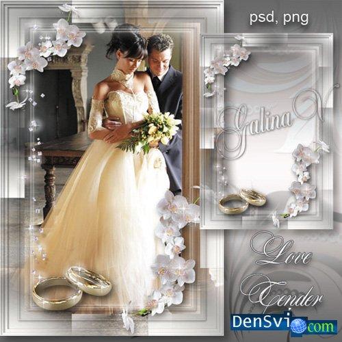 Свадебная рамка фотошоп бриллианты