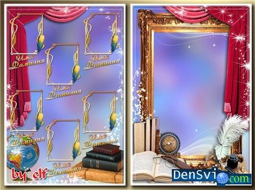 Виньетки для фотошопа, школьные виньетки, детские виньетки ...: http://densvi.com/vignettes/page/5/