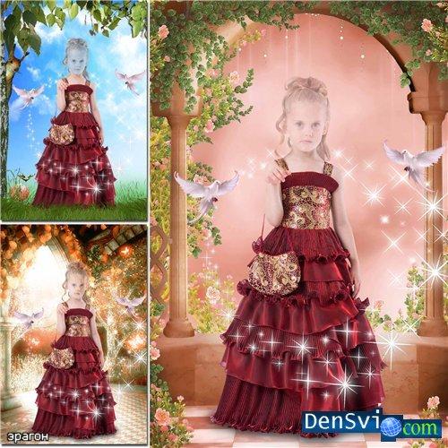 Детский костюм фотошоп будущая