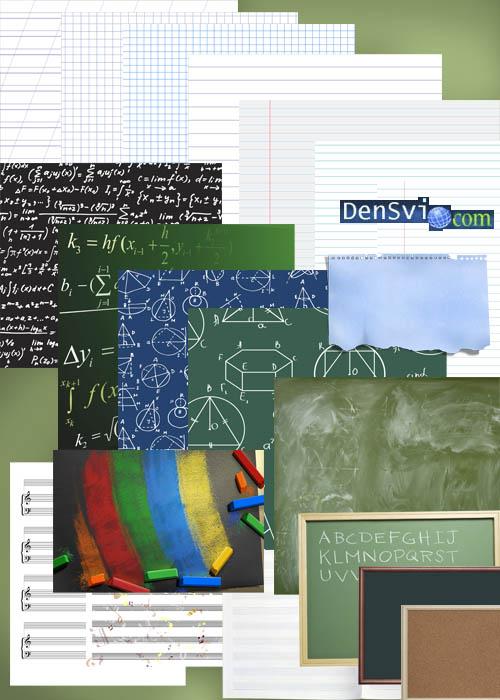 Школьные фоны и текстуры для фотошопа