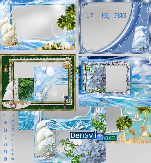 Рамки для фотошопа летний морской