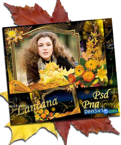 Осенняя рамка фотошоп букеты осени