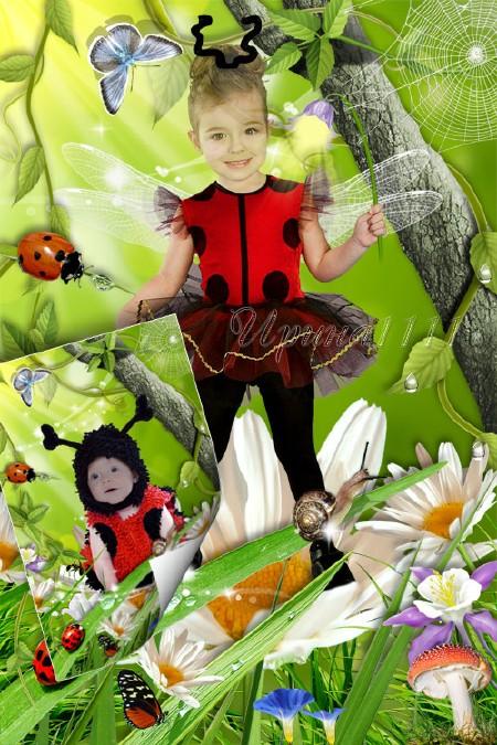 Детские шаблоны фотошопа любимая