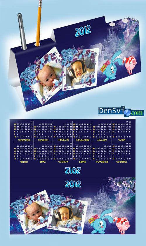 Подставка под календарь - купить (заказать) подставку под календарь в минске и беларуси