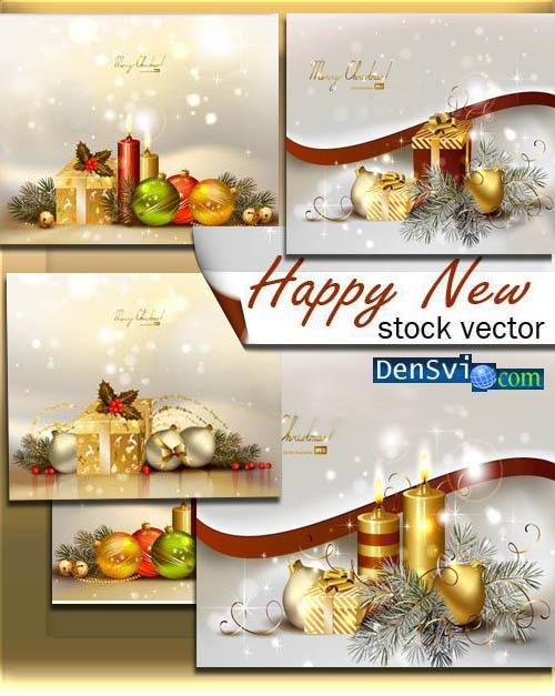 Векторные новогодние композиционные
