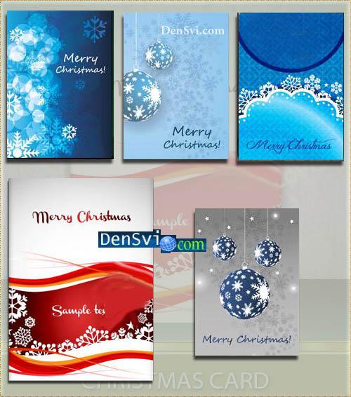 Клипарты для открыток к новому году