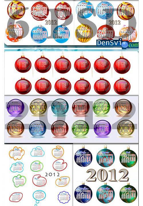 Русские оригинальные календарные