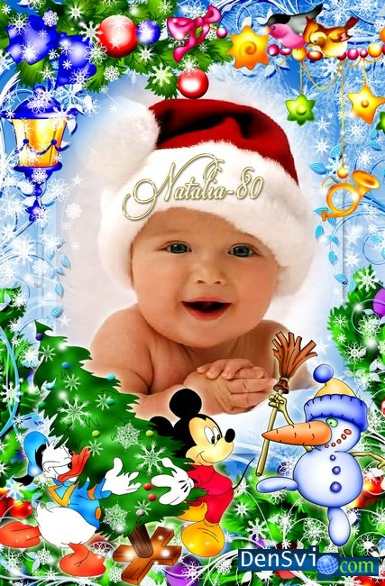 Детская рамка фотошоп новогодняя