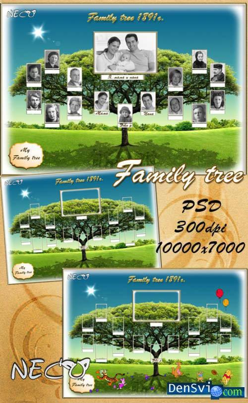 Стильный шаблон - Генеалогического(семейного) древа в PSD формате для детей и взрослых PSD 10000 x 7000 300 dpi 157...