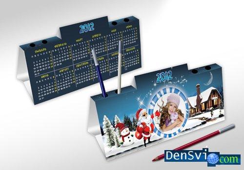 Печатный центр карандаш предлагает печать настольного календаря домиком стандартного размера: 10=20 см