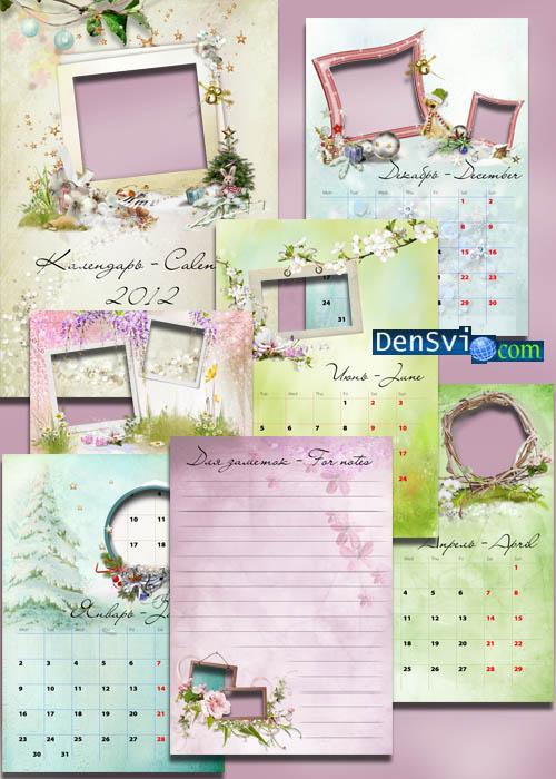 Winy : фотошоп календарь 2012 в онлайне бесплатно: http://promptingjamyac.blogspot.com/2013/02/2012_9.html