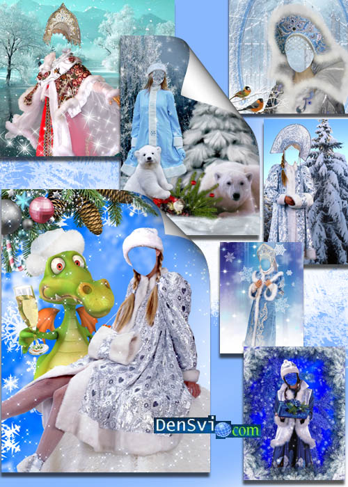 Densvi com новогодние костюмы фотошоп