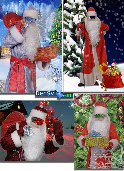 Шаблоны костюмы фотошоп дед мороз