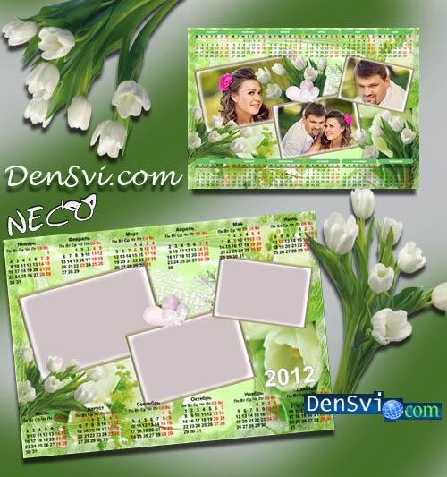 Календари-рамки - Ангелочки-купидоны » Всё для Фотошопа ...: http://densvi.com/16791-kalendari-ramki-angelochki-kupidony.html