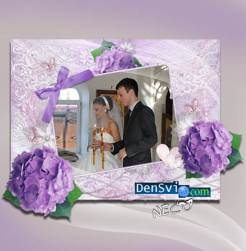 Свадебная рамка сиреневый дизайн