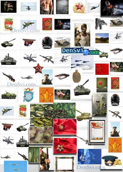 коллекция клипартов:
