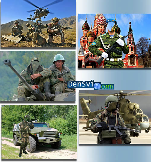 Военные костюмы шаблоны фотошоп