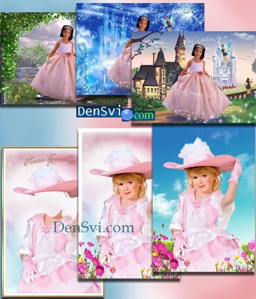 Образ для девочки шаблоны костюмы для