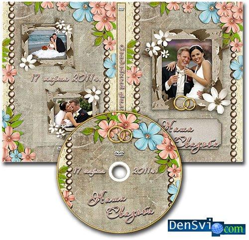 Весенняя рамка онлайн свадебная Онлайн генератор рамок для фото