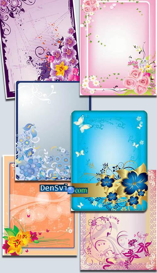 Цветочные разноцветные векторные