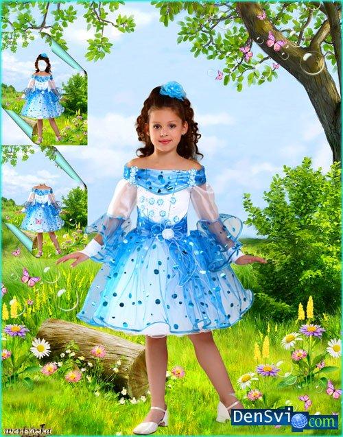 Шаблоны фотошоп костюм девочке