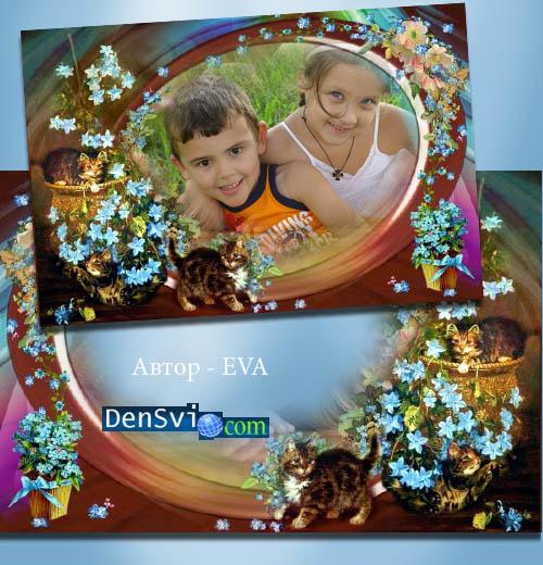 Рамка фотошоп детская пушистые