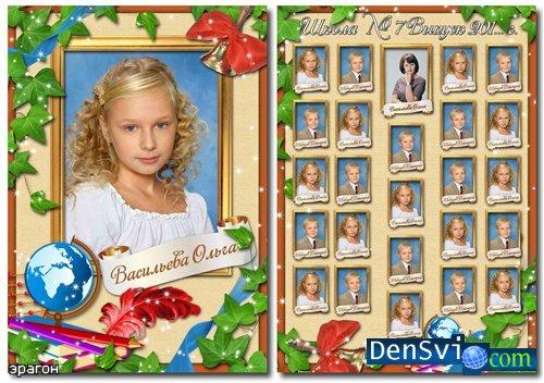 Виньетки для фотошопа, школьные виньетки, детские виньетки ...: http://densvi.com/vignettes/page/3/