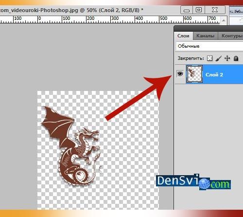 Уроки фотошоп онлайн слои фотошоп
