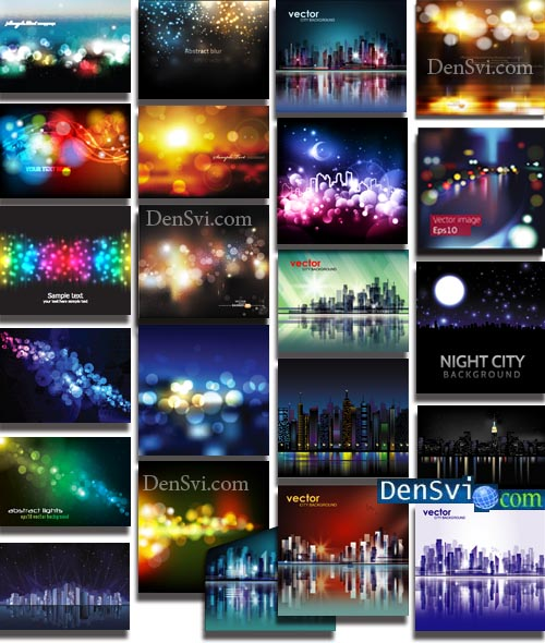 Фоны фотошоп векторные огни ночных
