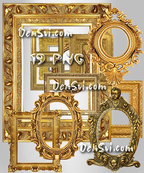 Золотые Рамки Для Фотошопа Скачать Бесплатно И Без Регистрации