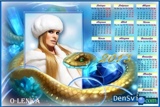 Эффектный календарь рамка с русской